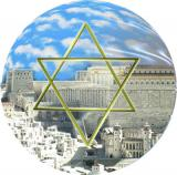 000 Judaism--star_of_David_over_Jerusalem.jpg
